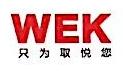 惠州市维尔康王漆化工有限公司 最新采购和商业信息
