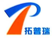 厦门拓普瑞机电设备有限公司 最新采购和商业信息