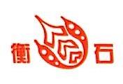 厦门衡石贸易有限公司 最新采购和商业信息