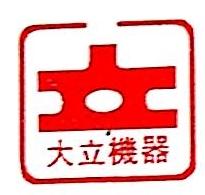 沈阳大立机械设备有限公司 最新采购和商业信息