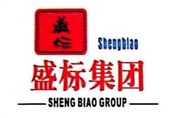广西盛标投资集团有限公司 最新采购和商业信息
