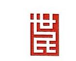 上海世民管理咨询有限公司 最新采购和商业信息