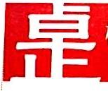 柳州卓正贸易有限责任公司 最新采购和商业信息