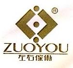 深圳市左右家私有限公司 最新采购和商业信息