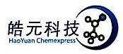 上海皓元医药股份有限公司 最新采购和商业信息