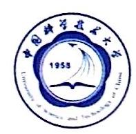 芜湖中科医凌生命科技有限公司 最新采购和商业信息
