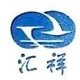 大连汇祥机电物资有限公司 最新采购和商业信息