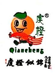 赣州市虔橙果业有限公司 最新采购和商业信息