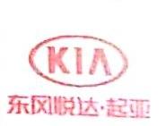 浙江鸿和汽车有限公司 最新采购和商业信息