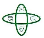 深圳市元圣电子有限公司 最新采购和商业信息