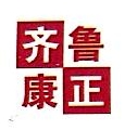 济南康正医药科技有限公司 最新采购和商业信息