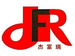 北京杰富瑞科技有限公司 最新采购和商业信息