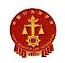 法联(北京)咨询中心 最新采购和商业信息