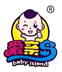爱亲岛母婴用品(东莞)有限公司 最新采购和商业信息