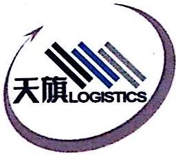 上海天旗物流有限公司 最新采购和商业信息