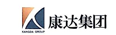 四川南充康达汽车零部件集团有限公司 最新采购和商业信息