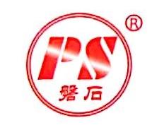 磐石容器集团有限公司 最新采购和商业信息