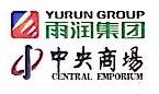 湖北大冶中央国际商业管理有限公司 最新采购和商业信息