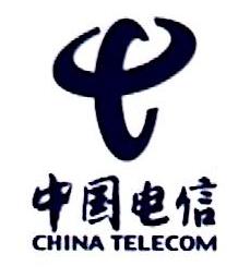 中国电信股份有限公司高邮分公司 最新采购和商业信息