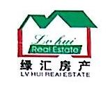 杭州萧山绿汇房屋置换有限公司 最新采购和商业信息