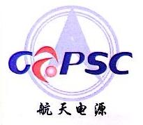 贵州航天电源科技有限公司深圳分公司 最新采购和商业信息