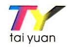 深圳市泰源标牌制品有限公司 最新采购和商业信息