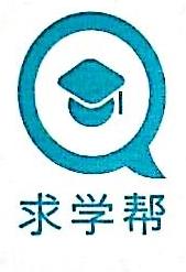 厦门夫子信息技术有限公司 最新采购和商业信息
