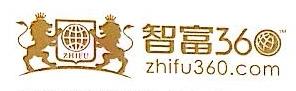 智富汇普信息咨询(北京)有限公司郑州第一分公司 最新采购和商业信息