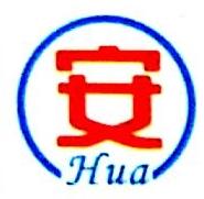 南宁安华运输有限责任公司 最新采购和商业信息