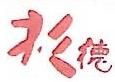 上海杉德实业发展有限公司 最新采购和商业信息