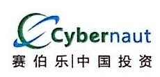 重庆赛伯乐科技有限公司