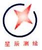 重庆星辰测绘仪器有限公司贵阳分公司 最新采购和商业信息