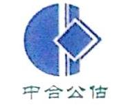 安徽中合保险公估有限公司