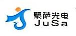 上海聚萨光电科技有限公司 最新采购和商业信息