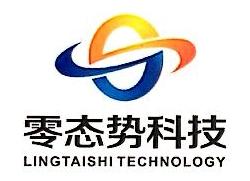 云南零态势科技有限公司 最新采购和商业信息