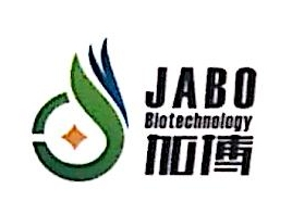 吉林省嘉博生物科技有限公司 最新采购和商业信息