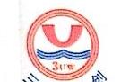 江西省萍乡市和田陶瓷有限公司 最新采购和商业信息