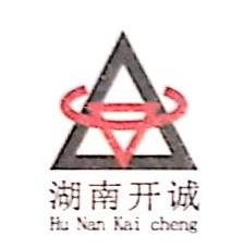 湖南开诚项目管理有限公司 最新采购和商业信息