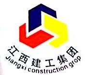 江西建工第二建筑有限责任公司 最新采购和商业信息