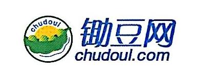 青岛锄豆信息技术有限公司