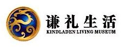 宁波繁福多贸易有限公司 最新采购和商业信息