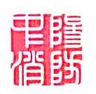 沈阳中阳消防工程有限公司 最新采购和商业信息