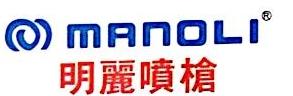 东莞市东泽涂装工具有限公司 最新采购和商业信息