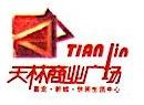 上海金玉湾企业管理有限公司 最新采购和商业信息