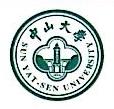 东莞市博学教育管理咨询有限公司
