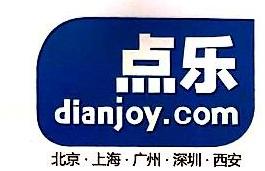 无限点乐(北京)信息科技发展有限公司 最新采购和商业信息