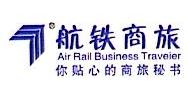 茂名市商祺航铁商旅服务有限公司 最新采购和商业信息