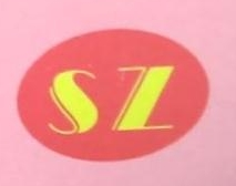 绍兴县双中针纺有限公司 最新采购和商业信息