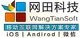 北京网田科技发展有限公司 最新采购和商业信息