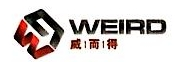 天津威而得科技发展有限公司 最新采购和商业信息